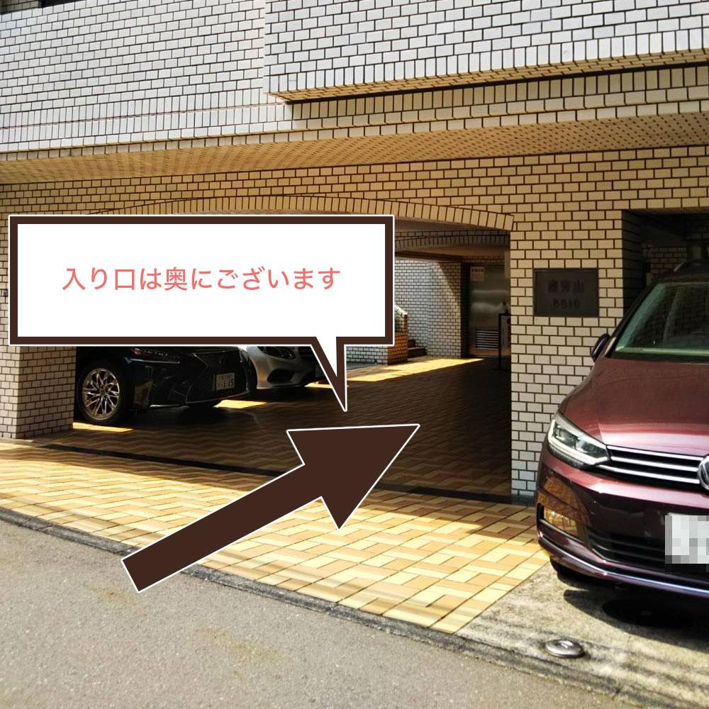 日本スーパーフード協会 建物入り口